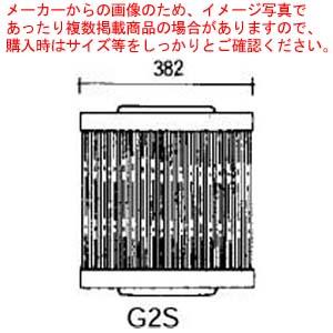 グリットバー(スチール製) G2S 【メイチョー】<br>【メーカー直送/代引不可】