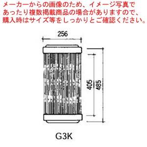 グリットバー(スチール製) G3K 【メイチョー】<br>【メーカー直送/代引不可】