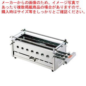 SA18-0三本パイプ焼台 (小) 12・13A【 焼き物器 焼鳥 うなぎ焼台 】 【メイチョー】