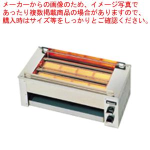 リンナイ 串焼62号 RGK-62D LPガス 【メイチョー】