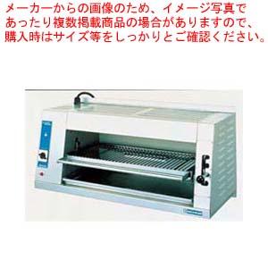 電気サラマンダー ESB-1000 (壁掛型)【 メーカー直送/代引不可 】 【メイチョー】