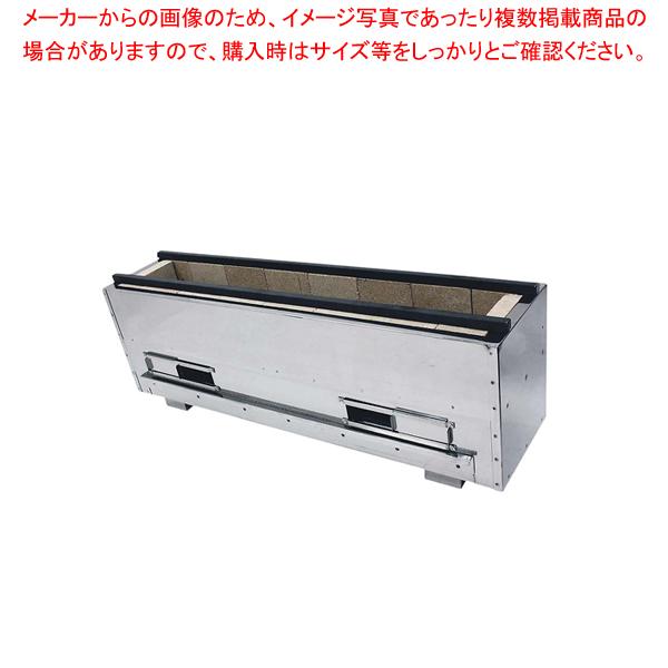 組立式 耐火レンガ木炭コンロ NST-7538【 メーカー直送/代引不可 】 【メイチョー】