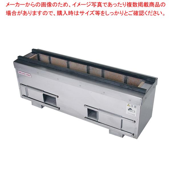 耐火レンガ 木炭コンロ SCF-6036【 メーカー直送/代引不可 】 【メイチョー】