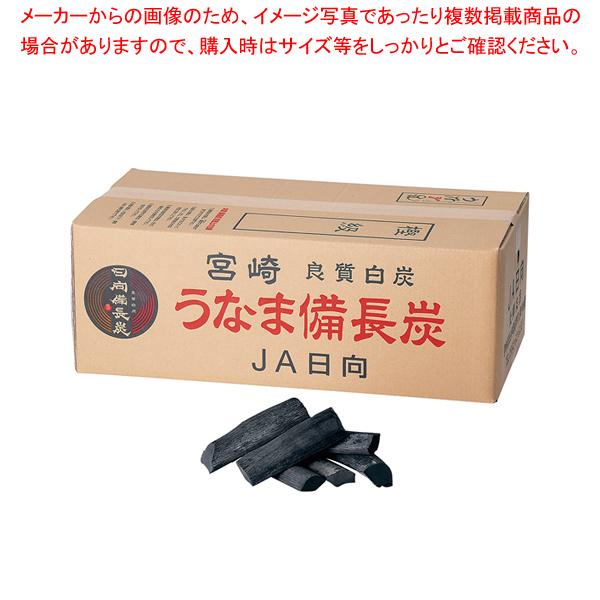 白炭 うなま(宮崎)備長炭 切割 12kg (樫1級) 【メイチョー】