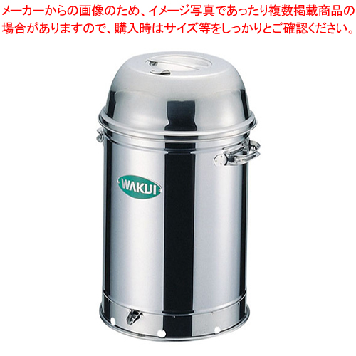 18-0マルチオーブン WL-33【メイチョー】【燻製用品】