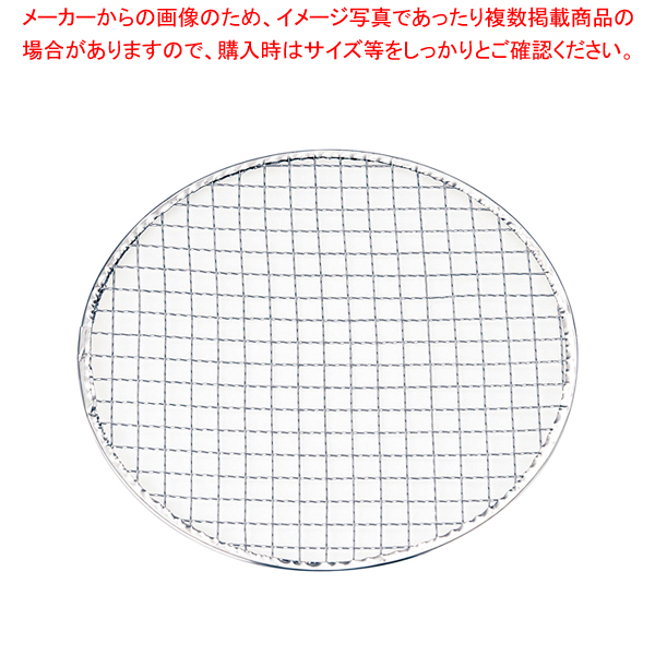 使い捨て丸網 亜鉛引(200枚入) 26cm 【メイチョー】