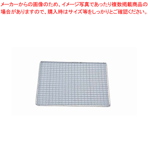 亜鉛引 使い捨て網 正角型(200枚入) S-15【メイチョー】【焼きアミ 網 あみ 焼き物器 焼肉 コンロ 焼台 バーベキュー用品 】