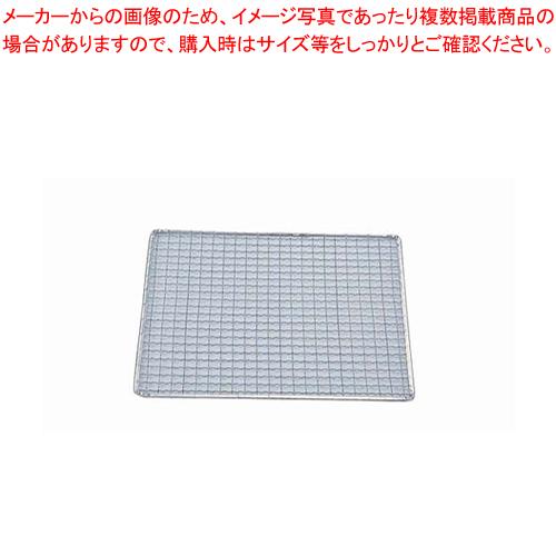 亜鉛引 使い捨て網 正角型(200枚入) S-22【メイチョー】【焼きアミ 網 あみ 焼き物器 焼肉 コンロ 焼台 バーベキュー用品 】