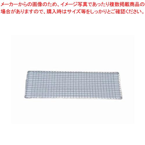 亜鉛引 使い捨て網 長角型(200枚入) S-8【メイチョー】【焼きアミ 網 あみ 焼き物器 焼肉 コンロ 焼台 バーベキュー用品 】