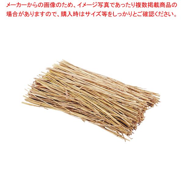 国産わら(わら焼き用) 約500g×20袋入 【メイチョー】