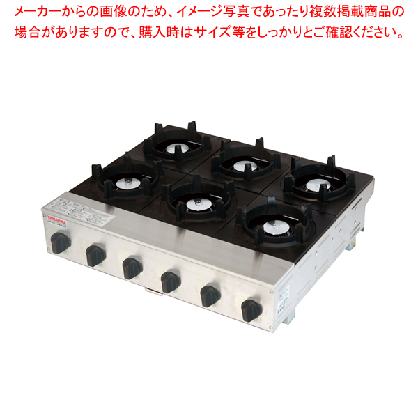 ピビンパガッツ6(立消え安全装置付) SPK-576T 12A 【メイチョー】