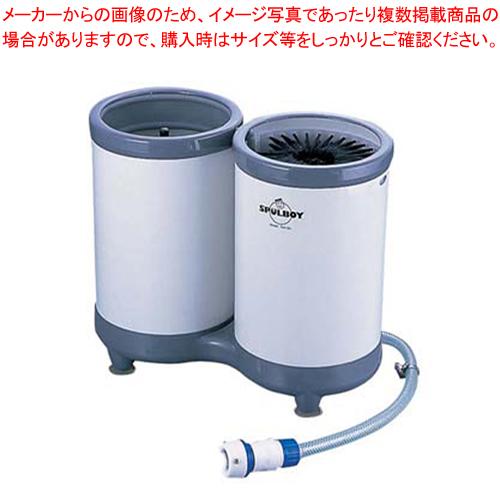 見事な スピルボーイ 水圧式グラスウォッシャー Twin-Go-T 1551 Twin-Go-T【】 業務用 スピルボーイ】【 送料無料】【 グラスウォッシャー】 メイチョー, タカハルチョウ:b5c8881d --- 1000hp.ru