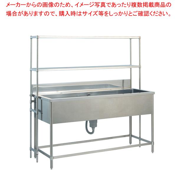 シンク用シェルフ(ステンレス仕様) NRSS-3612 【メイチョー】