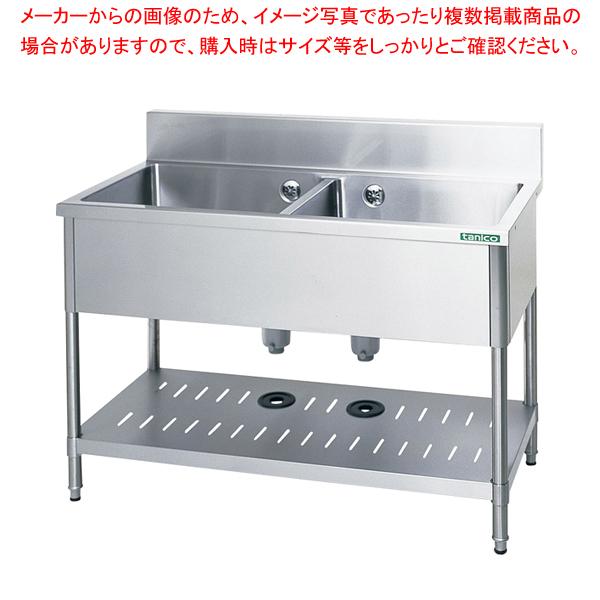 18-0二槽シンク (バックガード付) TX-2S-150 【メイチョー】