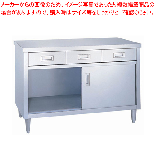 シンコー ED型 調理台 片面 ED-6045 【メイチョー】