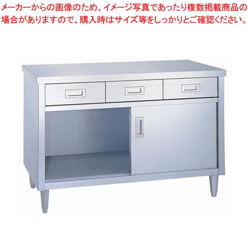 シンコー ED型 調理台 片面 ED-15075 【メイチョー】