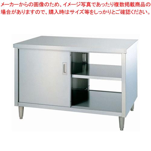 シンコー EW型 調理台 両面 EW-12075 【メイチョー】