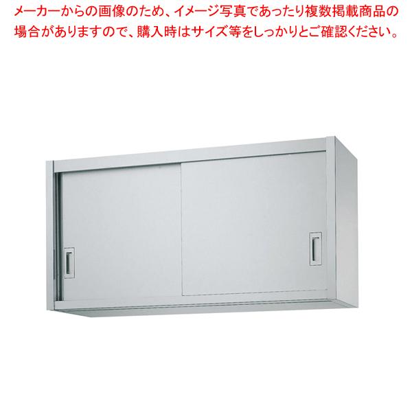 シンコー H60型 吊戸棚(片面仕様) H60-6035 【メイチョー】