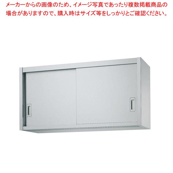 シンコー H60型 吊戸棚(片面仕様) H60-7535 【メイチョー】
