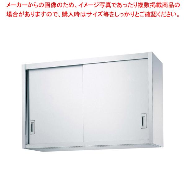 シンコー H75型 吊戸棚(片面仕様) H75-18030 【メイチョー】