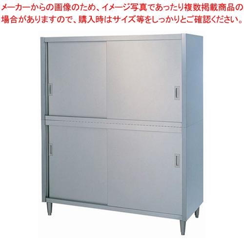 シンコー C型 食器戸棚 片面 C-7545 【メイチョー】
