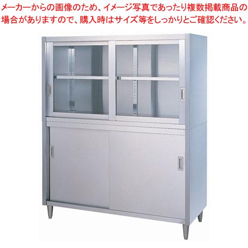 シンコー CG型 食器戸棚 片面 CG-12075 【メイチョー】