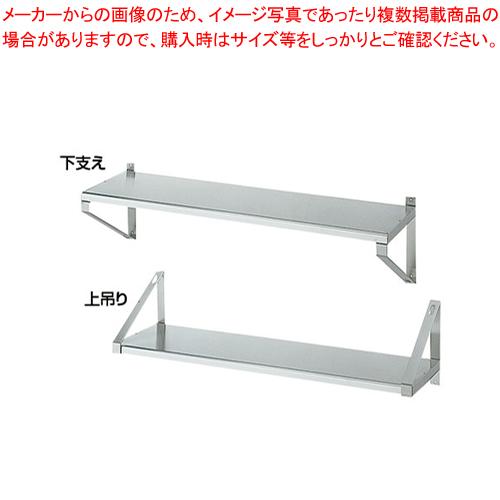 18-0平棚 F型 F-12030 【メイチョー】