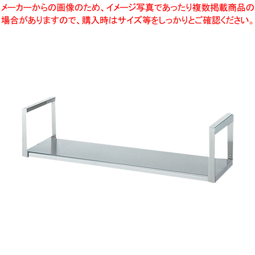 18-0吊下棚 JF型 JF-6030 【メイチョー】