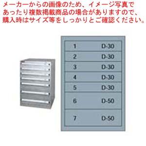 シルバーキャビネット SLC-2503 【メイチョー】【メーカー直送/代引不可】