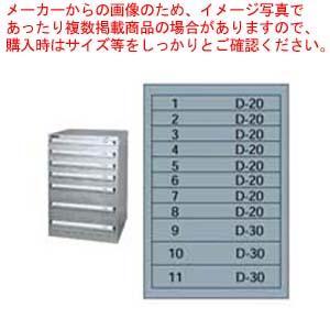 新品同様 シルバーキャビネット SLC-2509 【メイチョー】【メーカー直送/】, 包丁のトギノン 6113922e