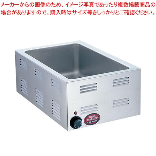 TKG ステン湯煎式フードウォーマー 【メイチョー】【ディッシュスタック 皿枠】