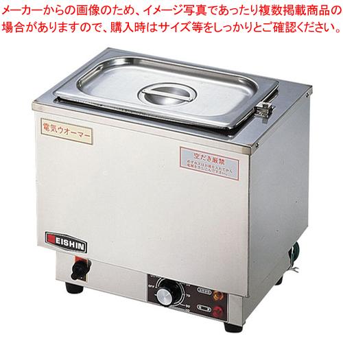 電気ウォーマー ES-1W型【 フードウォ―マー 】 【メイチョー】