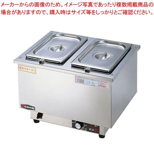 電気ウォーマー ES-3W型 (ヨコ型)【 フードウォ―マー 】 【メイチョー】