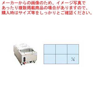電気ウォーマーポット NWL-870VE(タテ型) 【メイチョー】