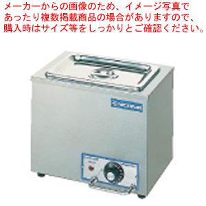 電気卓上ウォーマー TEW-S型 (湯煎式)【 メーカー直送/代引不可 】 【メイチョー】