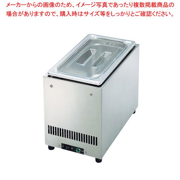 タイジ フーズクーラー PS-1 【メイチョー】