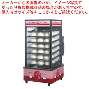 電気スチームマシン SM-654 卓上 【メイチョー】