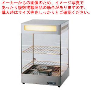 電気ホットショーケース NH-550T 【メイチョー】