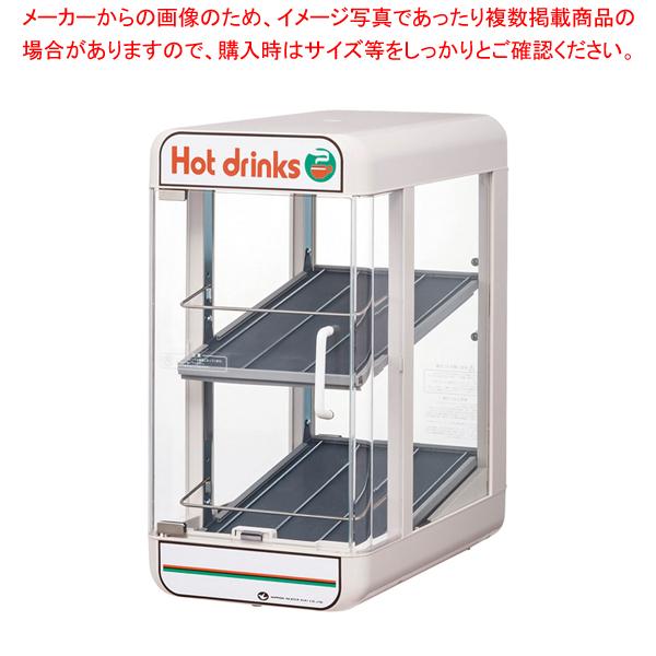 電気 ペットウォーマー SW30-E2 【メイチョー】