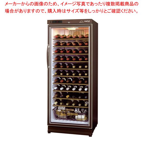 ロングフレッシュ ワインセラー ST-NV271G(B)【 メーカー直送/後払い決済不可 】 【メイチョー】