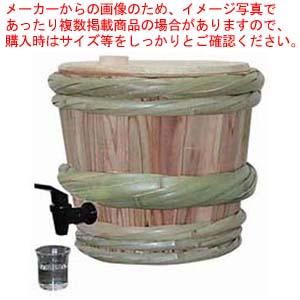 酒樽サーバー TSR-1型【 メーカー直送/代引不可 】 【メイチョー】