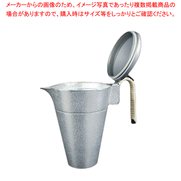 錫チロリ・匠 蓋付 1合 【メイチョー】