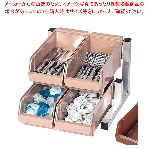 遠藤商事 / TKG 18-8スマート オーガナイザー 2段2列(4ヶ入) ブラウン【メイチョー】