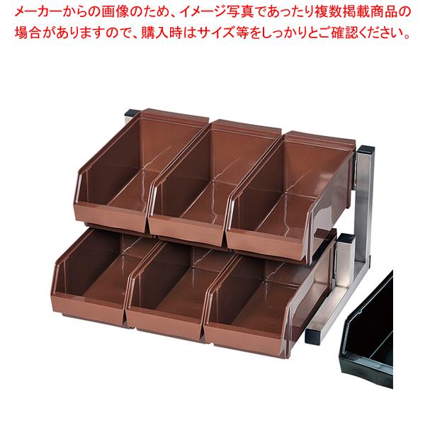 遠藤商事 / TKG 18-8スマート オーガナイザー 2段3列(6ヶ入) ブラック【メイチョー】