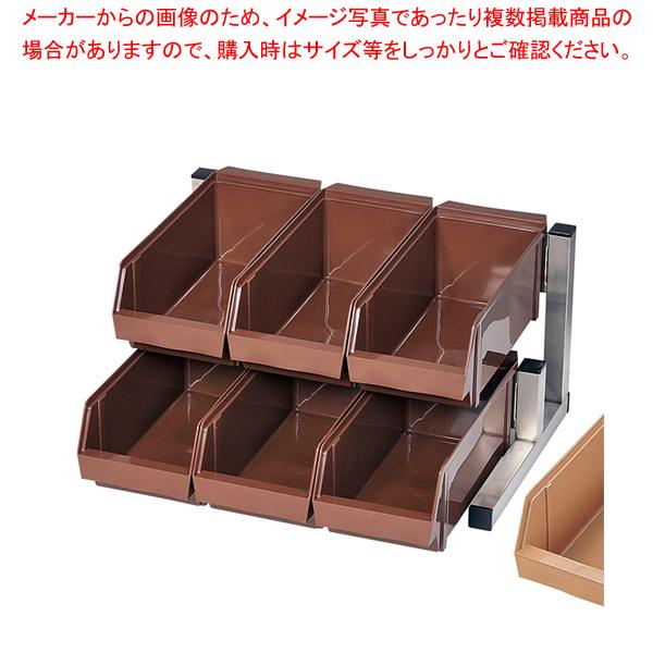 遠藤商事 / TKG 18-8スマート オーガナイザー 2段3列(6ヶ入) キャメル【メイチョー】