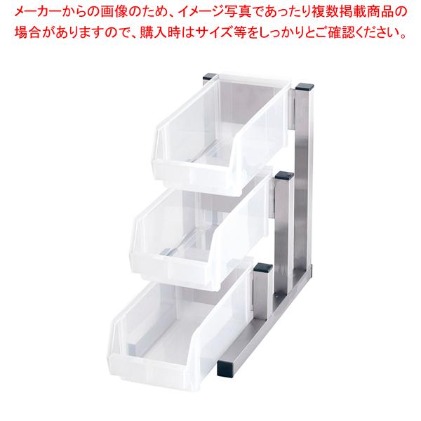TKG 18-8スマート オーガナイザー 3段1列(3ヶ入) グレー 【メイチョー】