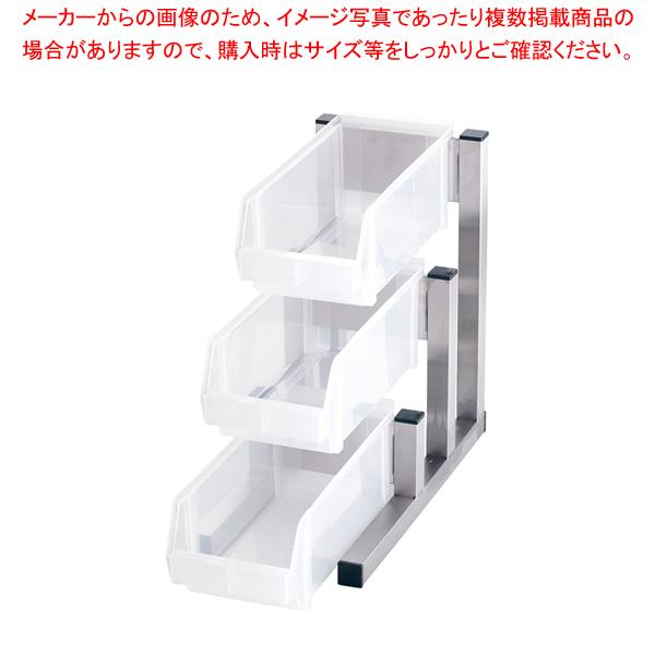 遠藤商事 / TKG 18-8スマート オーガナイザー 3段1列(3ヶ入) ブラウン【メイチョー】