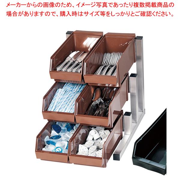 遠藤商事 / TKG 18-8スマート オーガナイザー 3段2列(6ヶ入) ブラック【メイチョー】