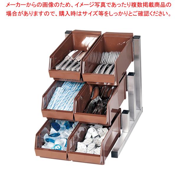 遠藤商事 / TKG 18-8スマート オーガナイザー 3段2列(6ヶ入) ブラウン【メイチョー】