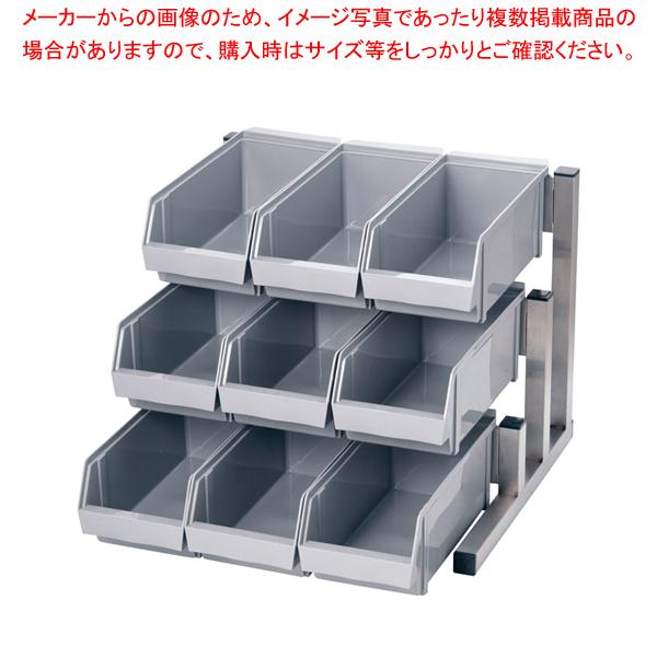 遠藤商事 / TKG 18-8スマート オーガナイザー 3段3列(9ヶ入) グレー【メイチョー】